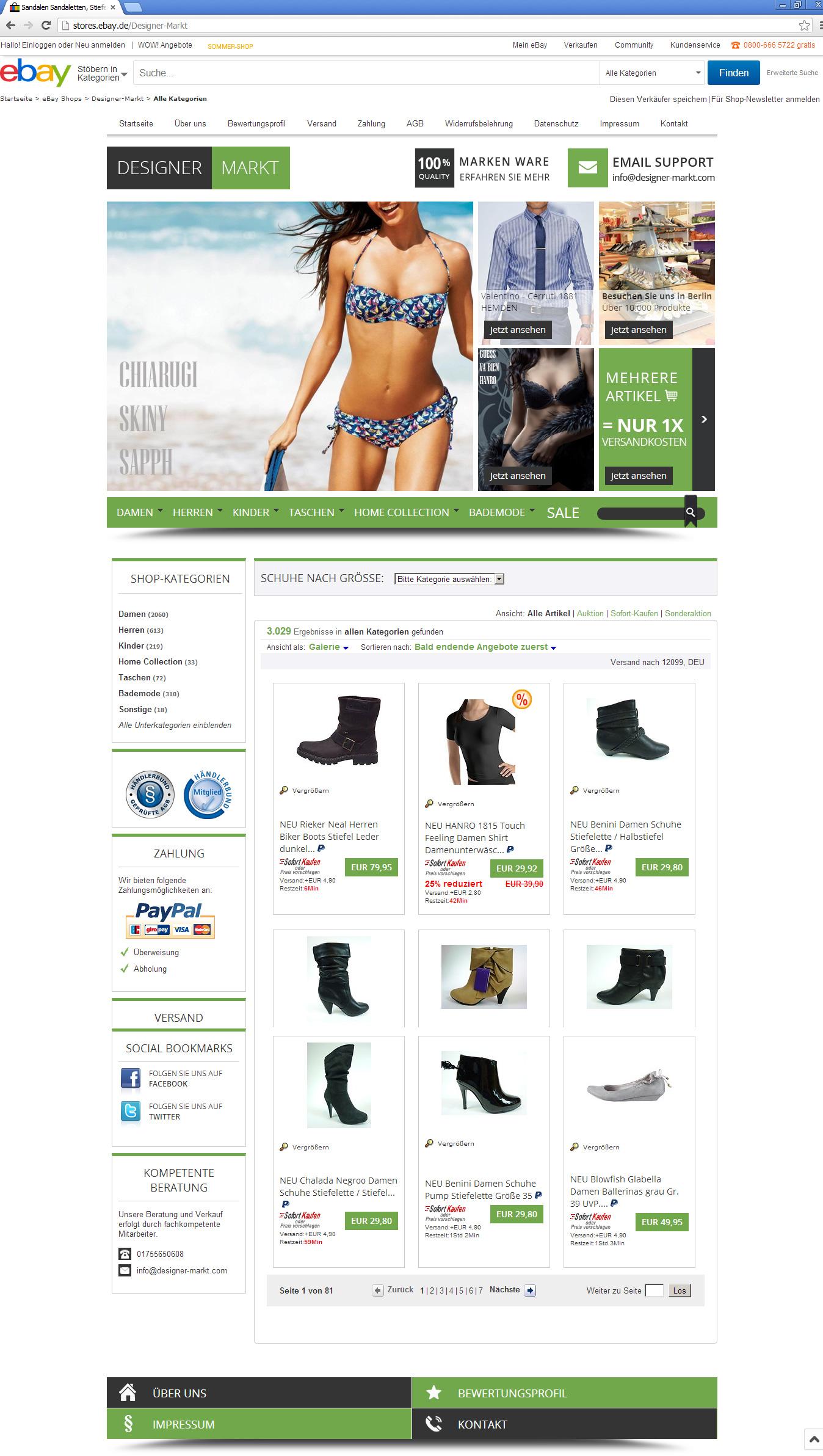 designer-markt-ebay-template-auktionsvorlage